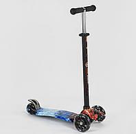 "Самокат трехколесный MAXI ""Best Scooter"" А 25531/779-1329, свет. колеса PU, трубка руля алюминиевая"