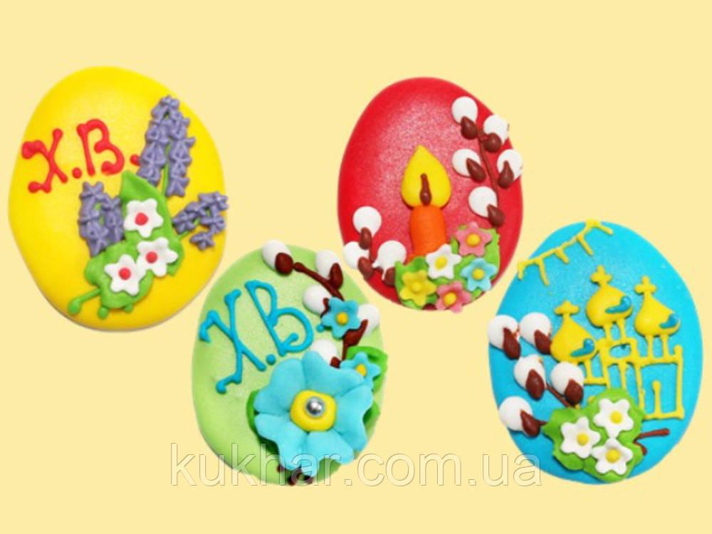 Набір пасхальні яйця №2 (Собор)