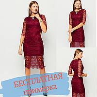 Платье женское кружевное марсала до колена с прикрытым рукавом