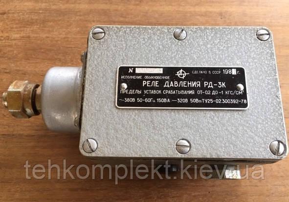 Реле давления РД-3К