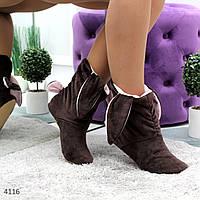 Мягкие удобные коричневые тапочки носочки