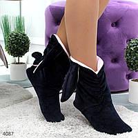 Мягкие удобные темно синие тапочки носочки