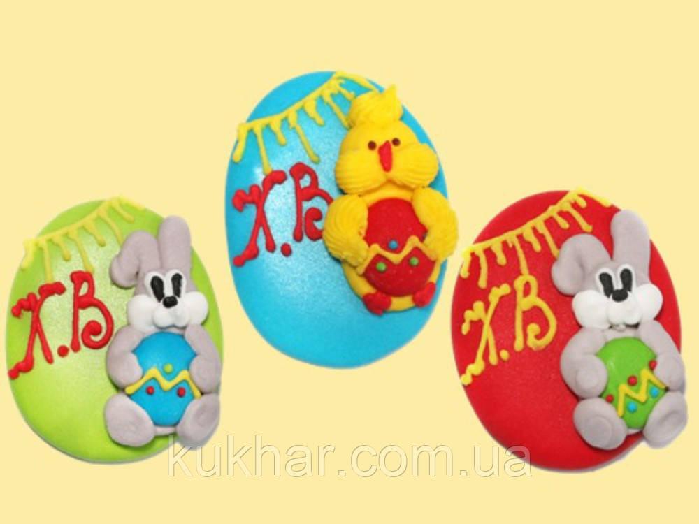 Набір пасхальні яйця №4 (Дитячий)