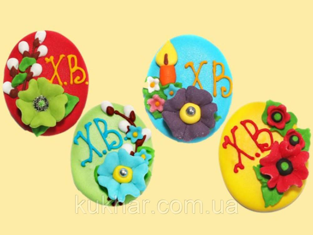 Набір пасхальні яйця №3 (маки)