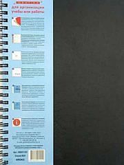 Книга канцелярская на спирали 100л КВ43100 (планировщик)