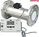Теплосчетчик MULTICAL 603 DN80 с двумя расходомерами Ultraflow 54 Ду 80x 300 mm, Qp 40,0 м3/ч, фото 3