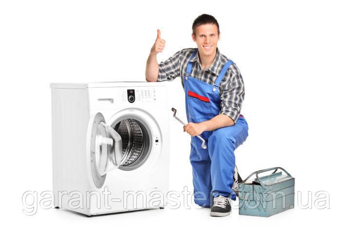 Заміна підшипників в пральній машині у Луцьку. Гуде, гримить пральна м