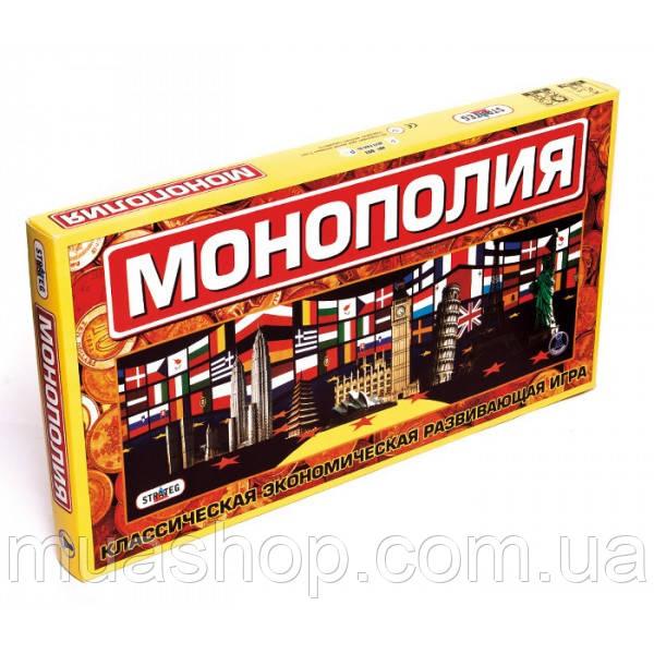Класична монополія Strateg Настільна гра російською (від 6 років, 2 -4 чол.)