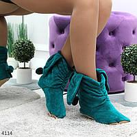 Мягкие удобные бирюзовые мятные тапочки носочки