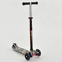 """Самокат А 24642/779-1386 MAXI """"Best Scooter"""", свет. колеса PU, трубка руля алюминиевая"""