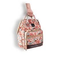 Рюкзак для мам, сумка рюкзак на коляску. Люкс Качество. Розовый, C