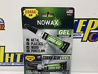 Универсальный секундный клей гель NOWAX (3 г) 1 шт NX49309