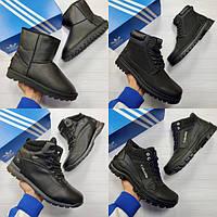 Мужские ботинки зимние кожаные