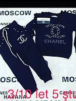 Детский спортивный   костюм  для девочки на 3-4 и 4-5 лет