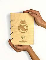 """Блокнот А5 80л """"Лига Реал Мадрид"""" обл. дерев."""