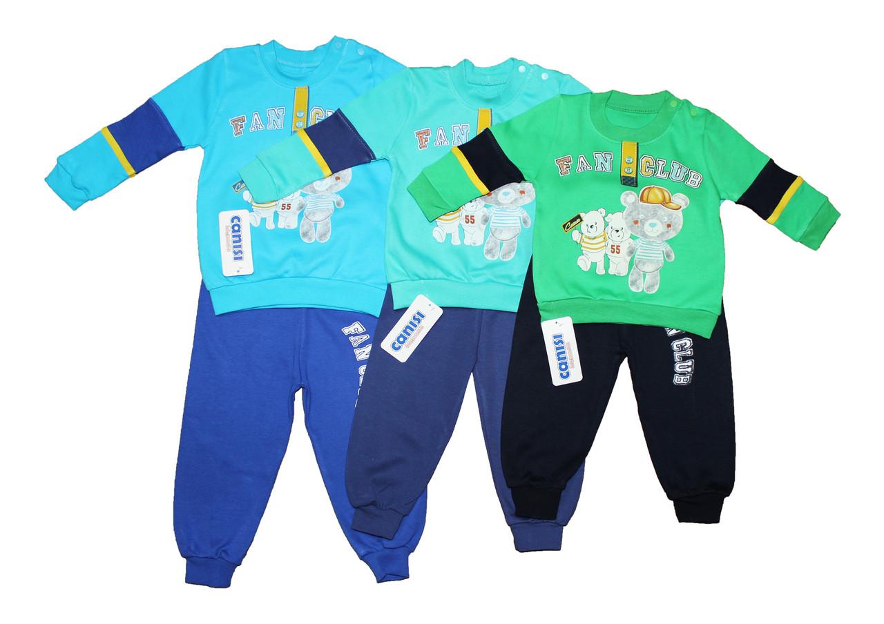 Костюм детский трикотажный двойка для мальчика. Canisi 2396