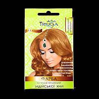 Натуральная краска для волос на основе хны Триюга - цвет пшеничный