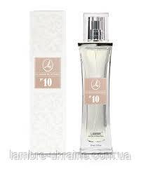 Духи (parfum) Lambre №10 - созвучен с Emporio Armani (предыдущая коллекция), 20 мл.