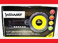 16см Swat SP-A6.2 250W 2х полосные компонентные, фото 1