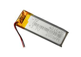 Аккумулятор литий-полимерный 3,7V 280mAh