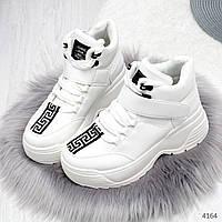 Спортивные белые женские ботинки