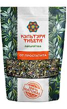Культура Тибету чай від простатиту