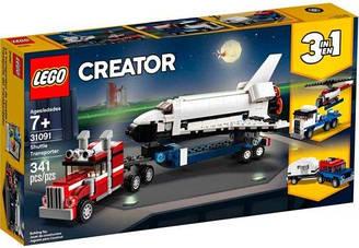 Lego Creator Транспортировщик шаттлов 3 в 1 31091