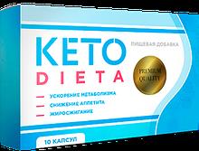 KetoDieta (КетоДиета) – потужний комплекс для схуднення