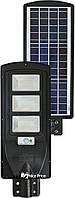 Светильник уличный на солнечной батарее с датчиком движения UKC Solar Street Light 135W (5623)