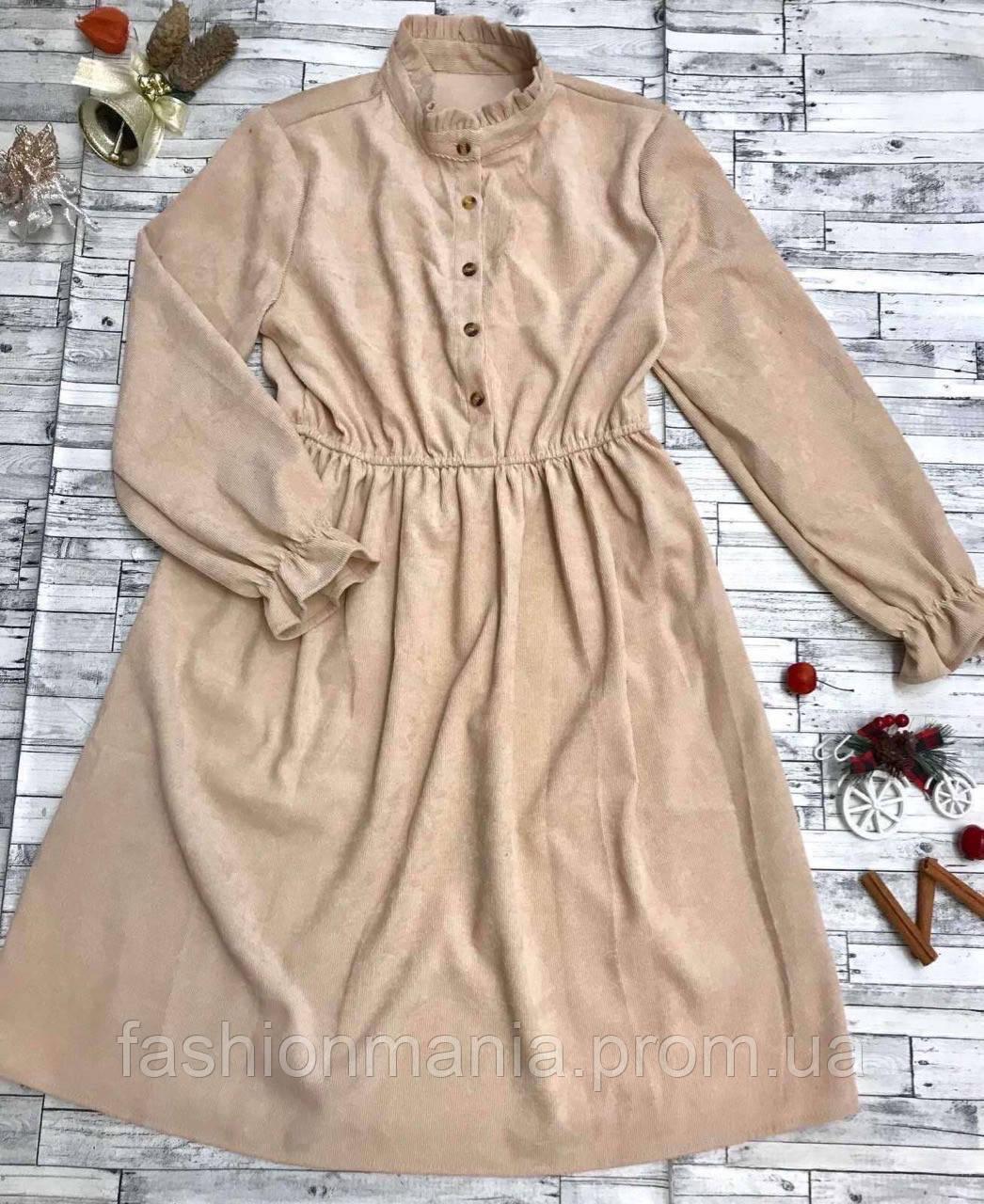 Платье женское стильное вельветовое