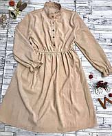 Платье женское стильное вельветовое, фото 1