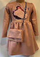 Платье детское оптом 5-6-7-8 лет