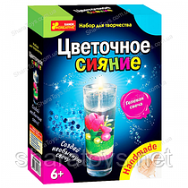 "Набор для творчества гелевая свеча ""Цветочное сияние"""