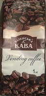Кофе в зернах Віденська кава Vending 1 кг, фото 1