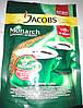 Растворимый кофе Jacobs Monarch 140 гр.