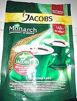 Растворимый кофе Jacobs Monarch 140 гр.