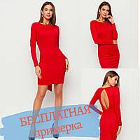 Красивое красное платье с вырезом на спине короткое облегающее