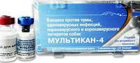 Вакцина Мультикан-4 1доза + растворитель