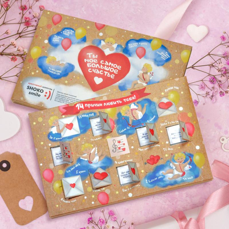 """Шоколадний подарунковий набір - Календар """"14 причин любити тебе"""" 70 г"""