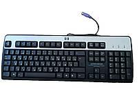 Клавиатуры HP  KВ-0316 б\у