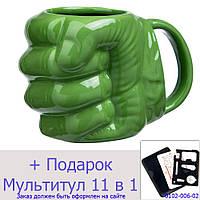 Чашка Кулак Халка керамическая 3D Кулак Халка