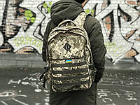 Надежный мужской рюкзак среднего размера с отделением для ноутбука