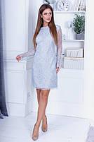 Платье вечернее с длинным рукавом сетка Нежно-голубое, фото 2