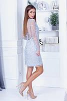 Платье вечернее с длинным рукавом сетка Нежно-голубое, фото 3