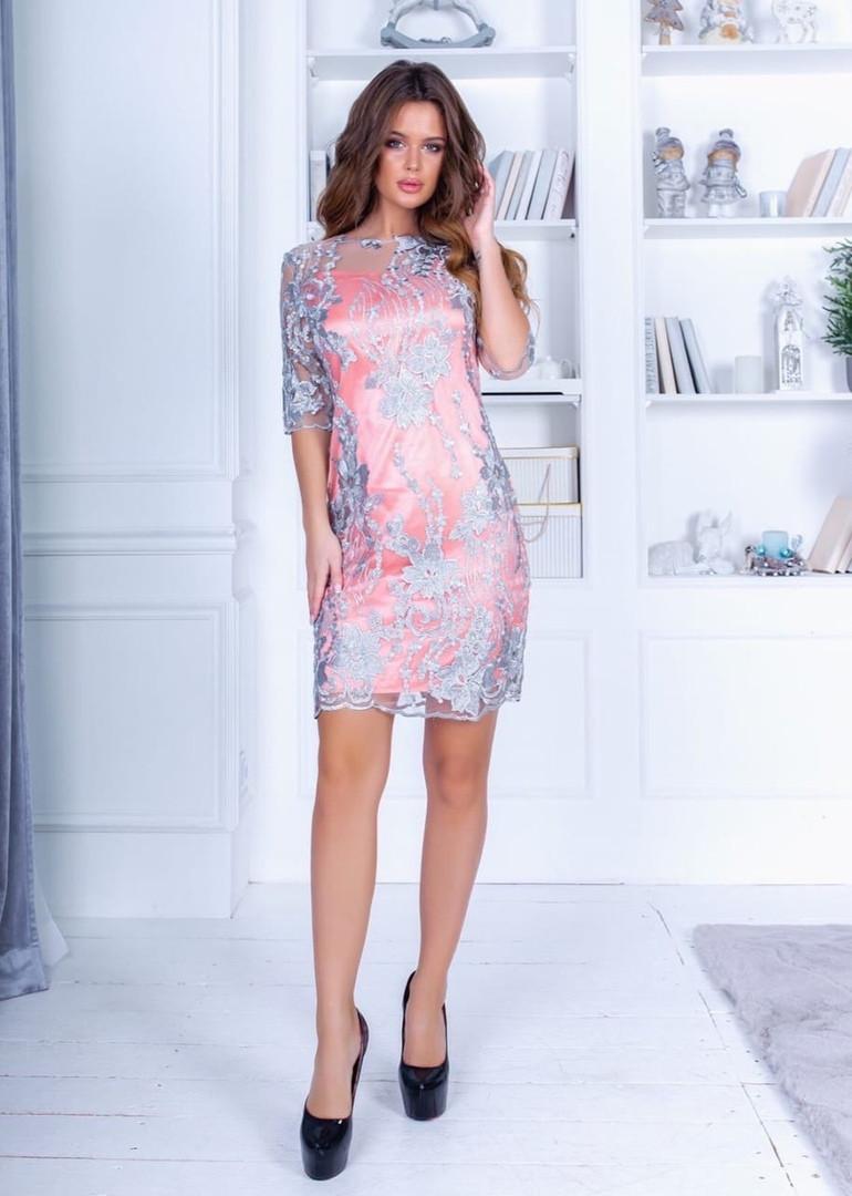 Платье вечернее Розовый