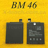 Усиленный аккумулятор BM46 для телефона
