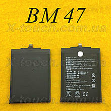 Посилений акумулятор BM47 для телефону