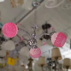 Люстра, 3 лампы, розовая