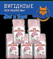 Сухой корм Royal Canin KITTEN для котят, 10 кг (2кг х 5шт)