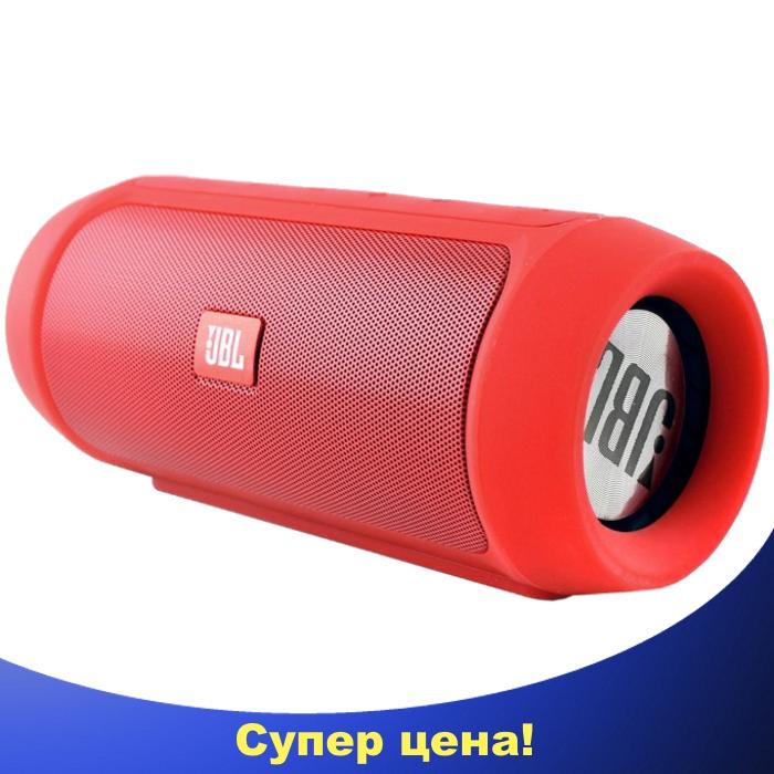 Портативная колонка JBL CHARGE 4 красная - беспроводная Bluetooth колонка + Power Bank (Реплика)